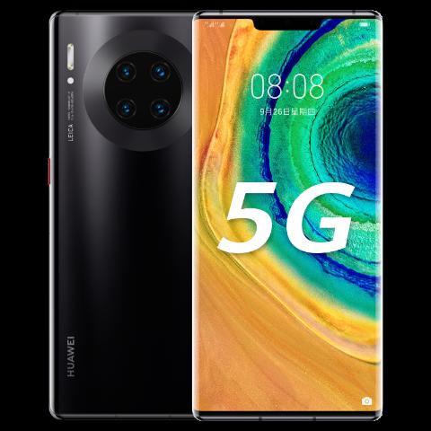 HUAWEI Mate 30 Pro 5G 全网通 8GB+128GB 麒麟990 双4000万徕卡电影四摄(亮黑色)