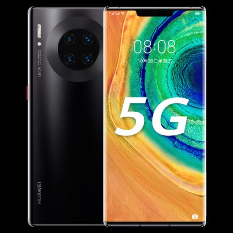 HUAWEI Mate 30E Pro 5G 全网通 8GB+128GB(亮黑色)