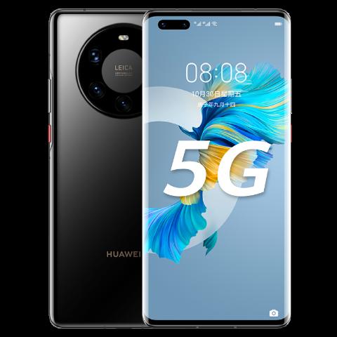 HUAWEI Mate 40 Pro+ 5G 全网通 12GB+256GB(陶瓷黑)