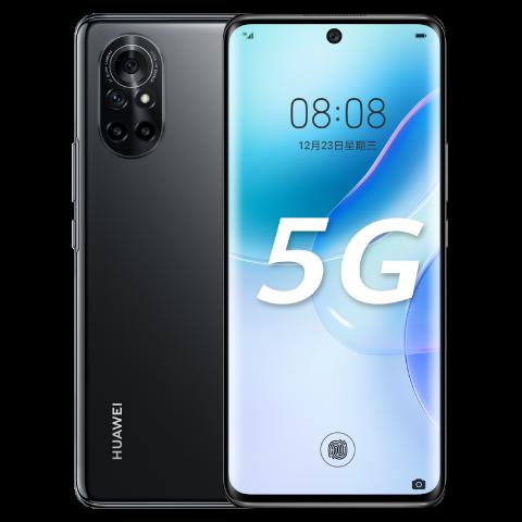 HUAWEI nova 8 8GB+128GB 全网通版(亮黑色)