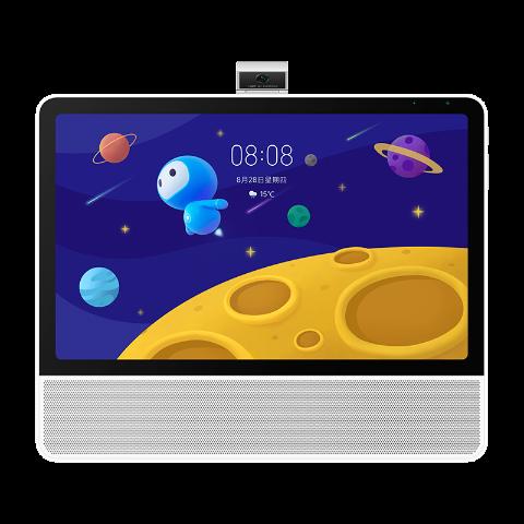 【订金】华为小精灵学习智慧屏 4GB+64GB(贝母白)儿童学习机 前置双AI慧眼 远程作业辅导 丰富品牌教育资源 场景化护眼