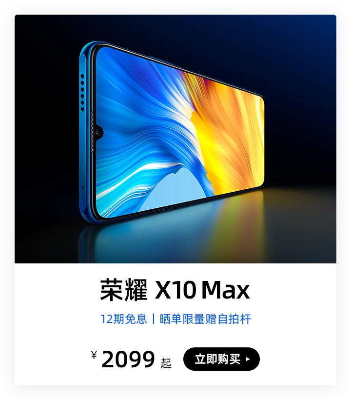 30X10Max